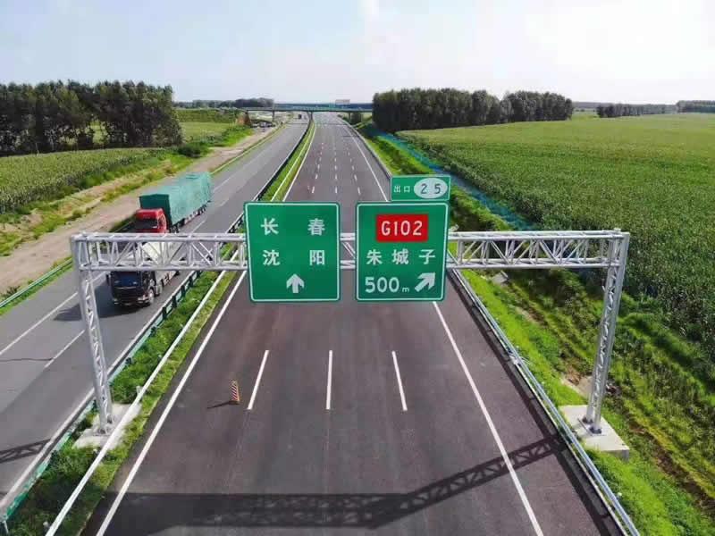 京哈高速公路长春至拉林河段竞博jbo下载安卓竞博jboapp长余项目左幅(哈尔滨至长春)顺利贯通